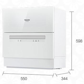 Panasonic/松下 NP-UW5HH1D全自动家用小型免安装智能台式洗碗机