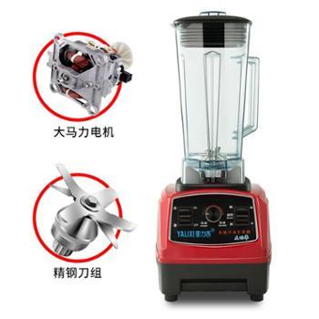 亚力西沙冰机商用奶茶店碎冰机榨汁机刨冰机冰沙机破壁料理机家用多功能料理机