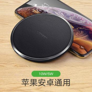 绿联iphonexr无线充电器苹果手机8xsmax专用8pairpods2无线充电器通用小米9三星华为p30pro无线快充充电器