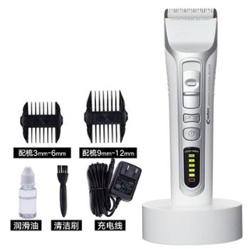 科德士916专业电动推子理发器电推剪充电式剪头发剃头刀发廊专用标准款