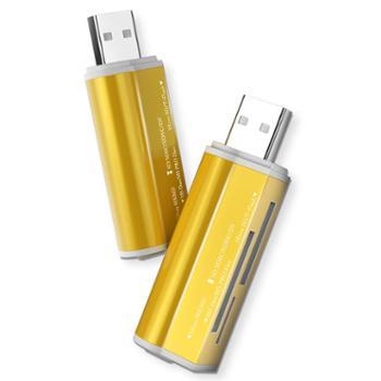 多合一高速读卡器USB2.0多功能SD/TF/MS/PSP相机内存卡车载读卡器