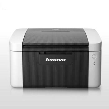 联想LJ2205黑白激光打印机家用小型A4办公商用电脑无线wifi打印机