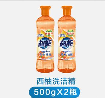 超能离子去油洗洁精西柚祛腥 食品用500g*2瓶