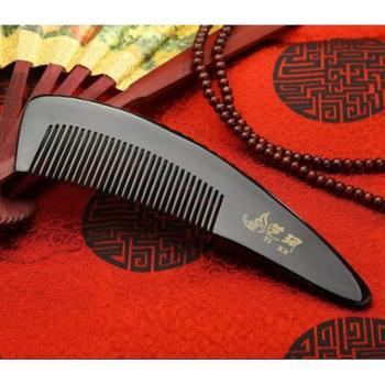 艺珂天然黑水牛角梳子 角尖款梳自然梳 定制梳 防静电牛角梳