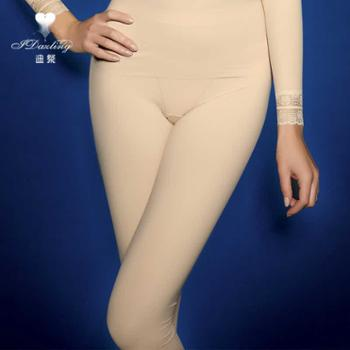 迪粲高端美容院专供亲肤咖啡因系列高腰收腹提臀塑身九分长裤