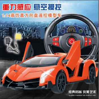 正版海阳之星儿童玩具电子遥控汽车兰博基尼车模会开门跑车方向盘遥控车仿真汽车电子玩具