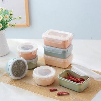 韩式迷你冰箱保鲜盒健康无味可微波炉加热食品收纳盒3个