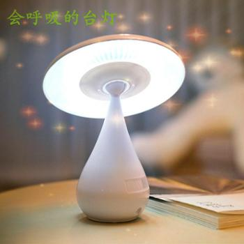 蘑菇空气净化台灯 触摸台灯 儿童阅读灯 插电调光宿舍灯