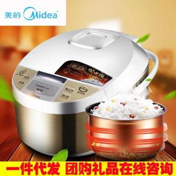 Midea美的电饭煲WFD40154L黄晶内胆拉丝不锈钢