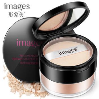 嫩肤修容定妆蜜粉轻透遮瑕清爽控油滋润保湿散粉