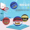 克洛斯威4号5号橡胶篮球 小学幼儿园室内外游戏儿童蓝球