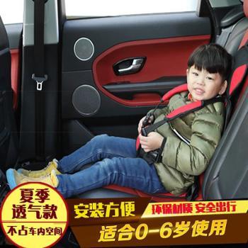 儿童安全座椅车载防滑固定坐垫便携式宝宝汽车安全座垫0-6岁