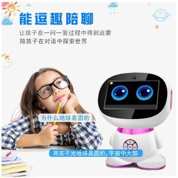 带屏机器人视频通话聊天智能儿童早教机学习机