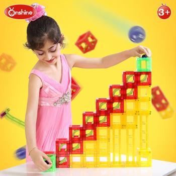 onshine磁性过山组合轨道车积木玩具益智拼装DIY滚珠管道玩具