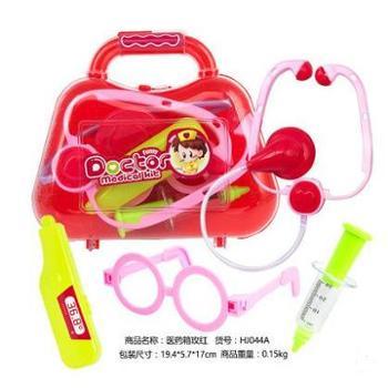 儿童过家家益智仿真医药箱医生套装玩具女孩礼物7735b