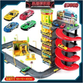 儿童模型玩具轨道停车场大型车模型0-6岁男孩生日礼物