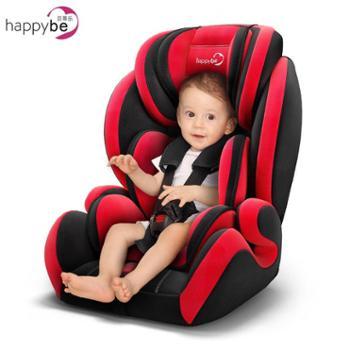 儿童汽车安全座椅婴儿宝宝车载坐椅9个月-12周岁通用可躺