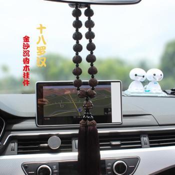 汽车挂件佛珠挂饰装饰挂摆饰佛珠车内饰品挂件十八罗汉车用挂件