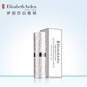 Elizabeth Arden 伊丽莎白雅顿 8小时润唇膏3.7g