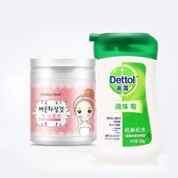 Dettol/滴露皂液经典松木护理套装(100g+100片)