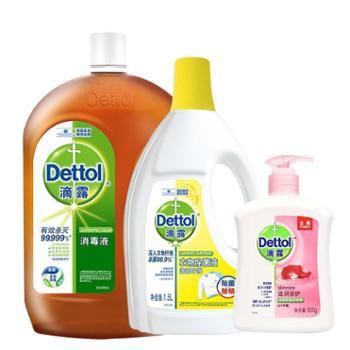 滴露清洁组合家庭装(消毒液1.8L+衣物除菌液1.5L+洗手液500g)
