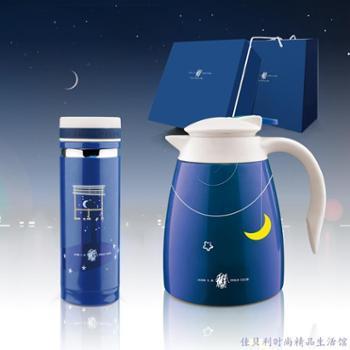 青海特惠线下体验POLO梦幻真空杯壶套装两件套IR-MH3212门店自提