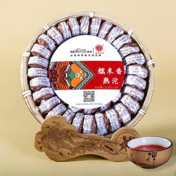 银嘉茶业普洱茶竹盘装糯米香迷你沱熟茶210克