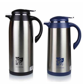 瑞家RIKA 家用真空保温壶 不锈钢外壳热水瓶 咖啡壶 暖壶 暖水瓶