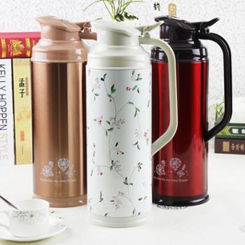 五月花热水瓶家用保温瓶热水壶开水瓶玻璃内胆暖壶暖水瓶-3200ml