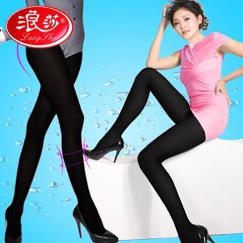 【3双装】浪莎正品120D连裤袜厚天鹅绒防脱丝连裤袜女士美腿袜