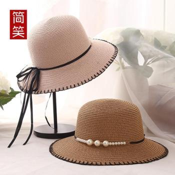 简笑新款女士渔夫帽珍珠缝线帽子海边出游防晒可折叠太阳帽