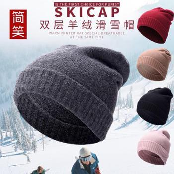 秋冬季男女加厚户外运动帽双层羊绒滑雪帽针织帽套头保暖登山帽子