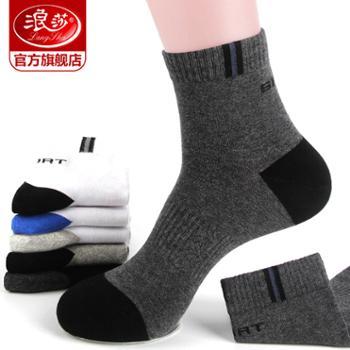 6双浪莎袜子男士中筒棉袜短袜保暖男袜子