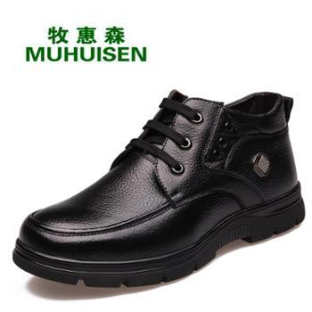 牧惠森皮鞋冬季男士休闲保暖棉鞋系带棉皮鞋男真皮棉鞋