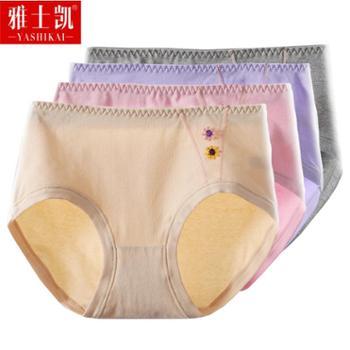 雅士凯4条装女士棉三角内裤935