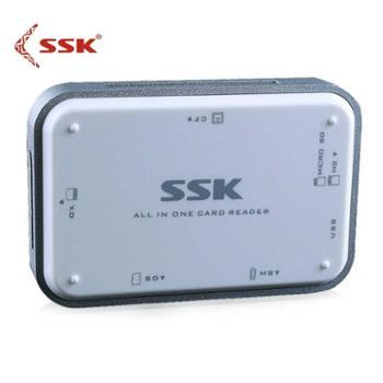SSK飚王白金多合一读卡器USB3.0SCRM056