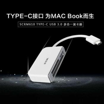 SSK/飚王 SCRM610电脑读卡器 TYPE-C USB3.0 苹果Macbook电脑多合一读卡器