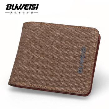 布维斯(buweisi)短款钱包男士休闲时尚韩版二折潮流票夹s015