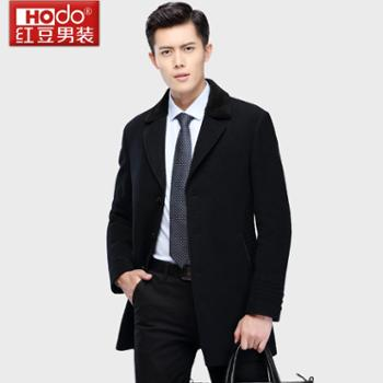红豆男装中长款羊毛呢子大衣时尚毛领修身HWX8J2055善融六周年