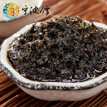 【宁波馆】老阮橄榄菜425g*2下饭菜咸菜泡菜特产开味酱菜腌菜