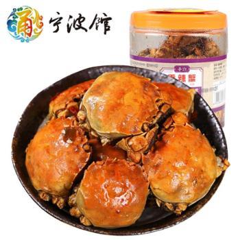 【宁波馆】香辣蟹350g麻辣小海鲜熟食即食罐装零食公母大闸蟹