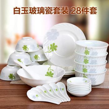 餐宝chinbull 白玉玻璃瓷餐具套装 锅碗勺盘28头