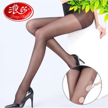 浪莎丝袜春夏超薄连裤袜任意剪水晶丝防勾丝性感美腿袜