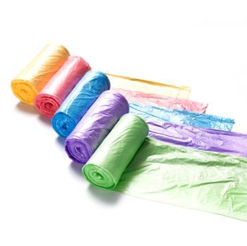 昊鑫彩色垃圾袋点断式环保无异味塑料袋 20只*5卷