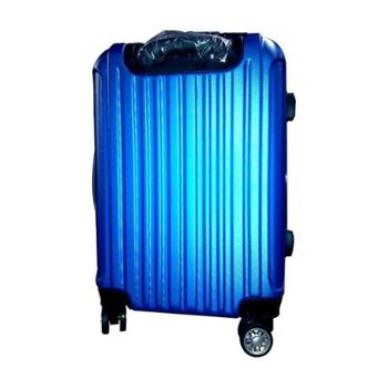 维仕蓝20寸ABS蓝色拉杆箱 A900536