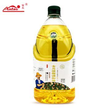 安太菜籽.茶籽食用调和油 4.5L家庭装