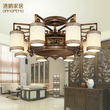 港鹏餐厅吊灯隐形风扇灯带遥控负离子中式古典客厅风扇灯