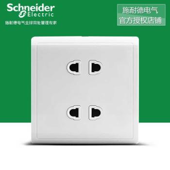 施耐德电气 双联二极四孔插座 墙壁电源开关插座面板 10A 丰尚白