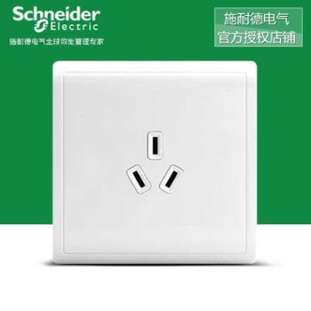 施耐德电气 三极三孔空调插座 墙壁开关电源插座面板 16A 丰尚白