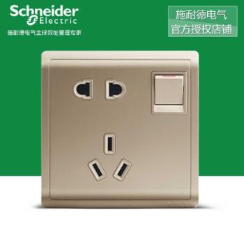 施耐德电气 一开五孔带开关插座 墙壁电源插座开关面板 10A丰尚金